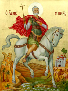 saint-minas-icon